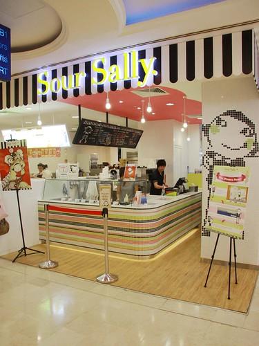 Wisma shop front
