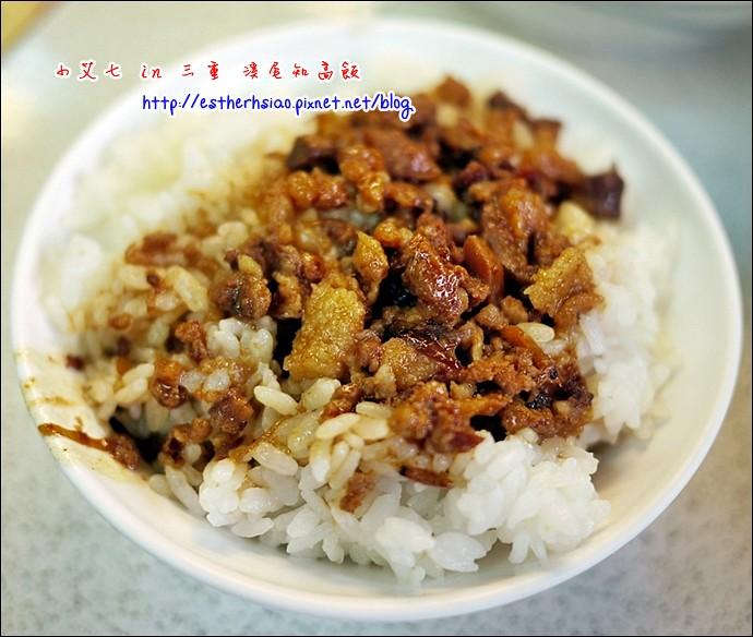 13 滷肉飯