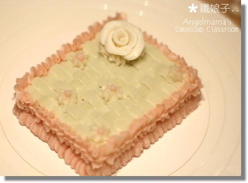 天使媽媽蛋糕皂教學鐵娘子3