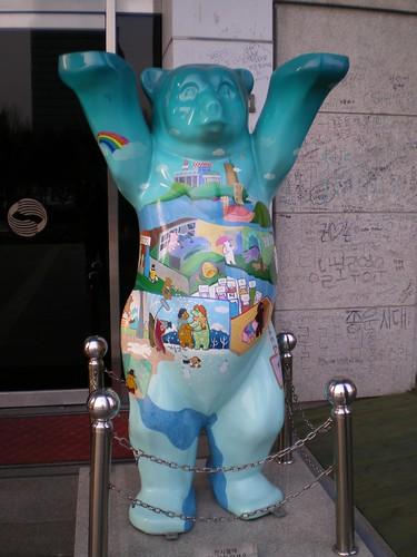 KBS Bear