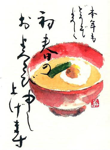 明信片-京都box-1