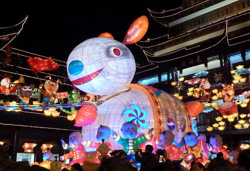 Yu Yuan Garden's Rabbit