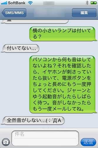 chatgamen