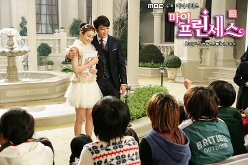 Watch My Princess / 마이 프린세스 Episode 10 Online