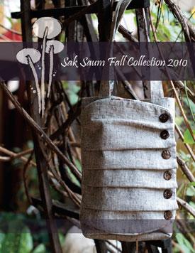 ss_catalog