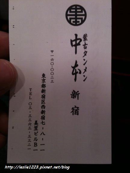12IMG_0381_nEO_IMG.jpg