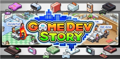 Game Dev Story Title Banner