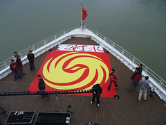 Yantze river - China () (h2ooo2h) Tags: china river dam threegorges hubei   yantze