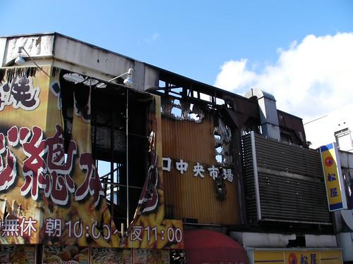 02.18TsukaguchiFire-4