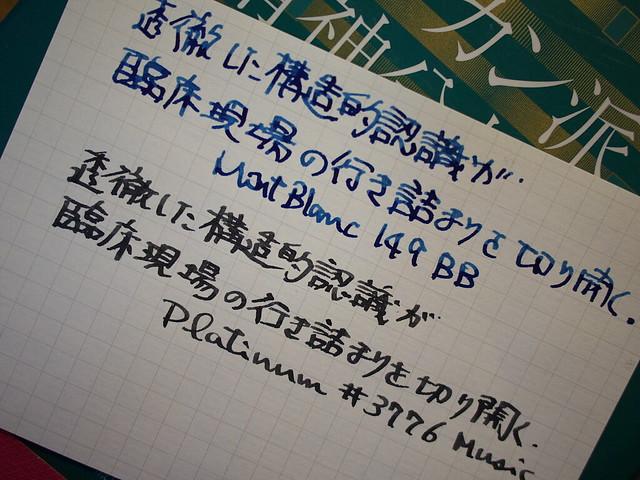 P2187643