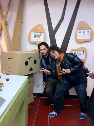 Amazon Japan オフィスにて @iara & @kuwa_tw