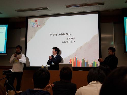 wcfukuoka2011_-57.jpg