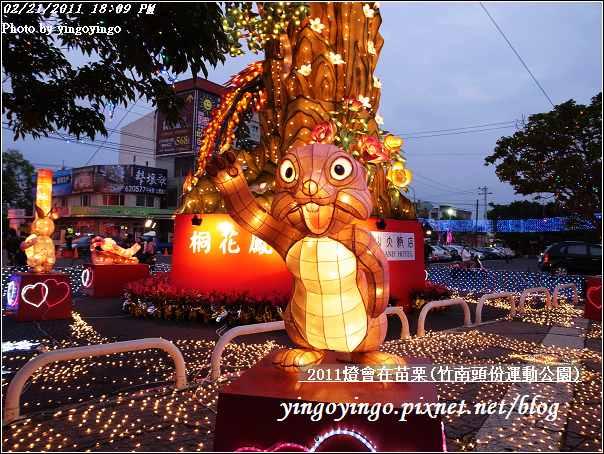 2011苗栗燈會_R0018140