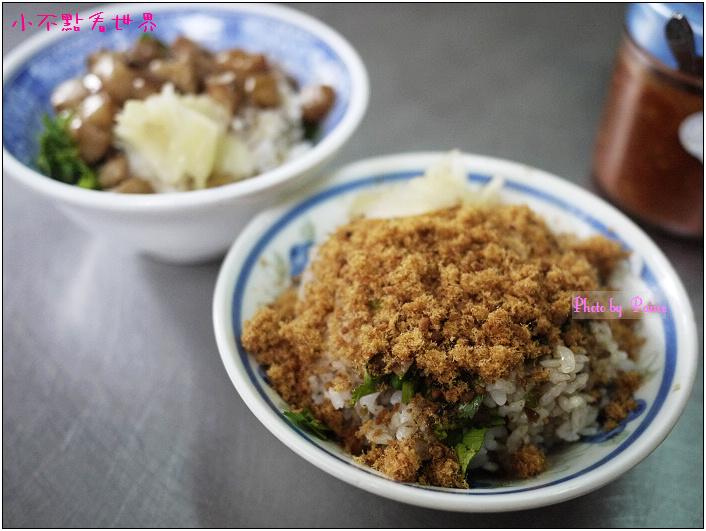 國華街肉燥飯虱目魚肚 (4).jpg