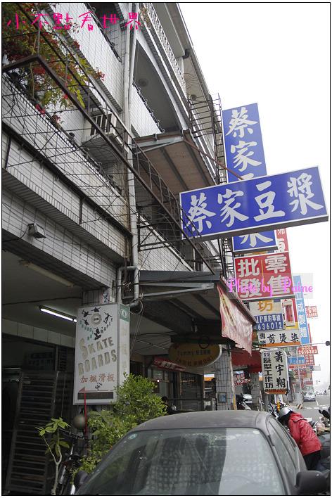 蔡家豆漿店 (10).jpg