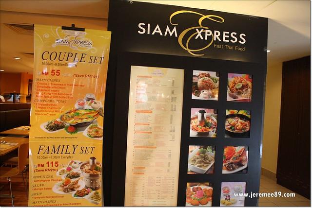 Siam Express @ Gurney Plaza
