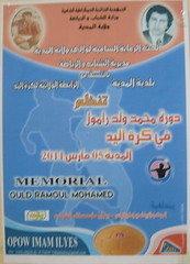 l'affiche officielle du 04 eme  mmorial 2011 (m_bachir-   -) Tags: sport algerie om handball medea alger     akbou  olympiquedemedea ouldramoulmohamed   naditalger mouloudiaalger groupepetroliersonatrach