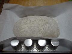 Pane ai 7 cereali Spadoni / 2
