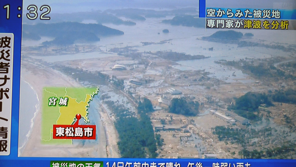 tsunami-japon