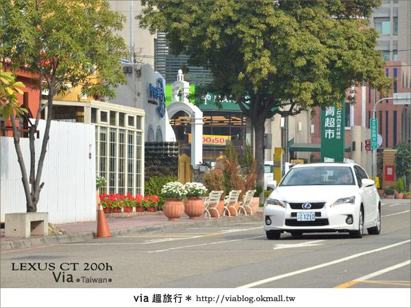 【體驗試乘】和Lexus CT200h來趟台中小旅行~拜訪台中市新景點!6