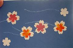 Sakura2_card
