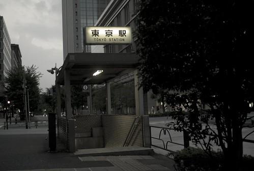CB0810-156 東京都千代田区東京駅 sx35a