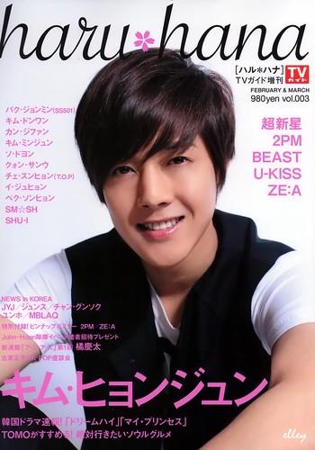Kim Hyun Joong Haru Hana Japanese Magazine Vol.003 hh1