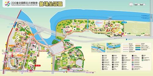 花博會場全區圖
