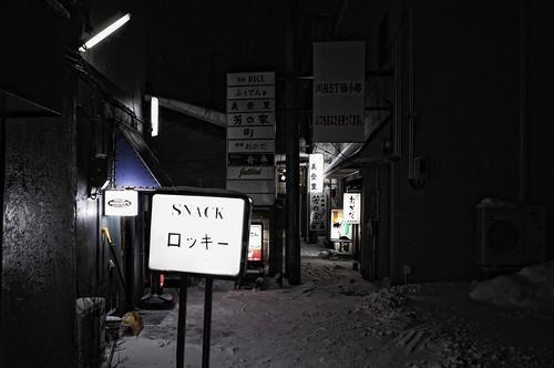 2011.02.02(R0011787_28mm_Tonal Contrast