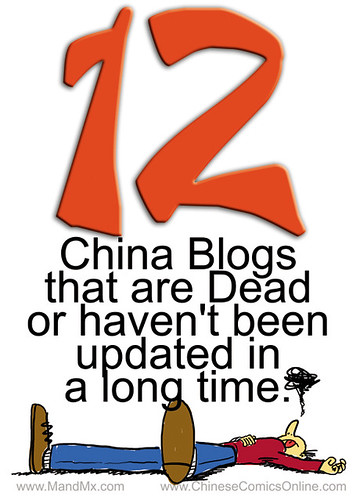 12 China blogs that havent been updated