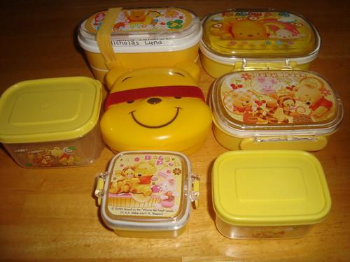 POOH Bento Boxes  by Rina Ameriasianbento
