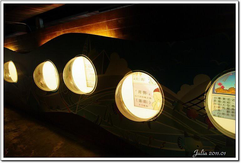七星柴魚博物館 (13)