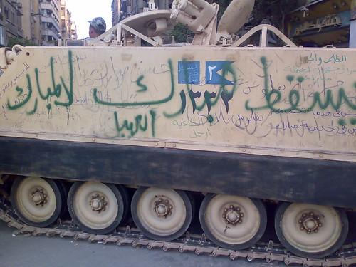 Down with Mubarak...No to Mubarak