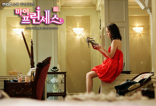 Watch My Princess / 마이 프린세스 Episode 5 Online