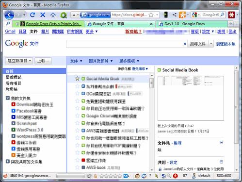 google docs-01