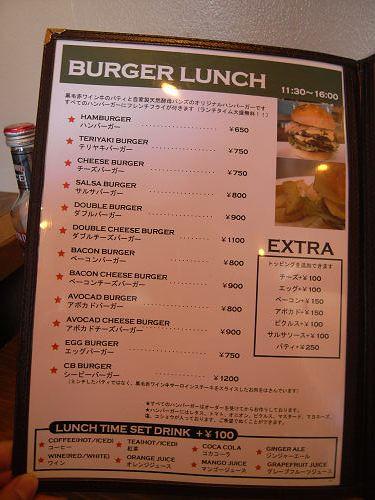 CB burger&steak@橿原市-11
