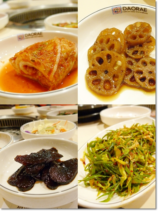 Ban Chan - Side Dishes