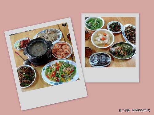 20110204 初二午餐