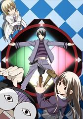 110209(1) - OVA《改造新人類》公佈核心製作群與主角聲優陣容,並將在4/27正式發售!