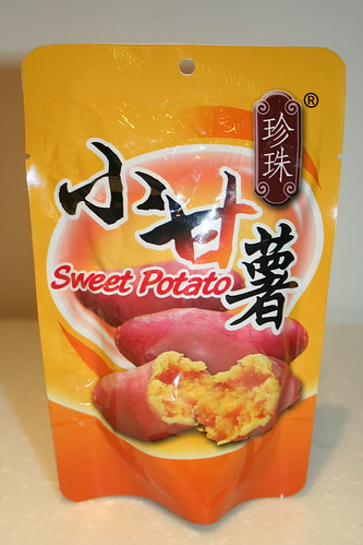 2011-02-06 - Sweet Potato - 01 - Packet