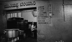 (ClaWeD One) Tags: film analog 35mm nikon nightlights bangalore grain streetphotography naturallight ilfordhp5 hp5 analogue grainy f80 n80 rodinal streetfood ilford foodstall eatery filmgrain nikonf80 pushprocessed hp5plus 800asa pushprocessing nikkor28105 nikon28105 tippasandra indiranagar indianstreetphotography hp5800 shotatnight hp5plus800 nikkoraf28105f3545d clawedone biriyanistall