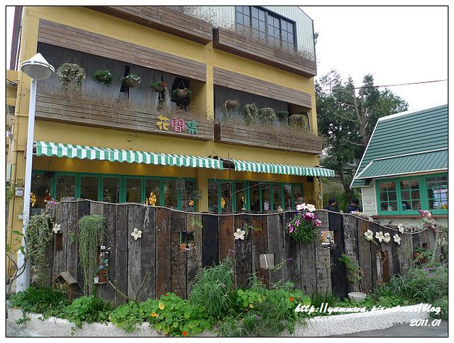 花間集&草莓文化館 (7)