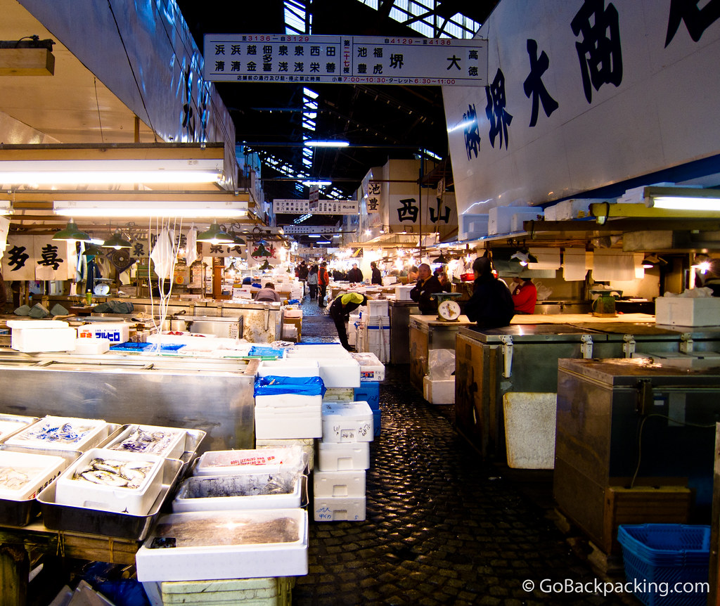 Inside Tsukiji Fish Market
