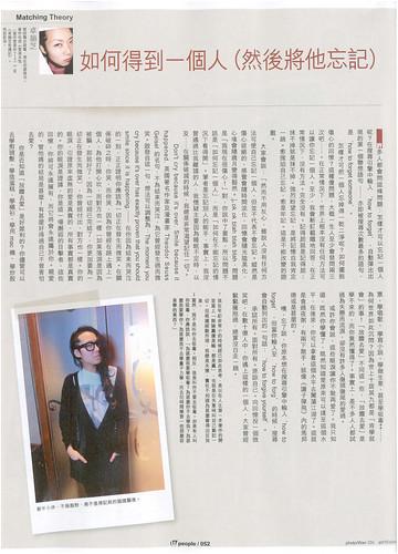 my column at U magazine