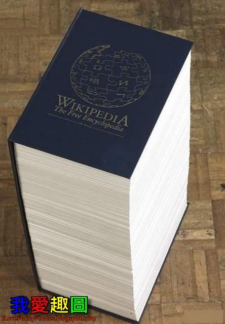wiki百科出書啦 大家快去買吧