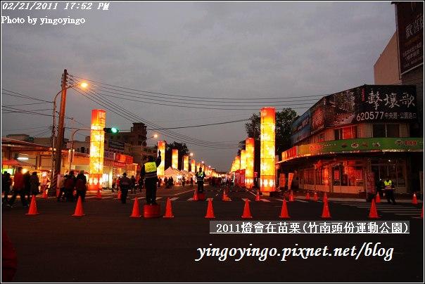 2011苗栗燈會_I6328
