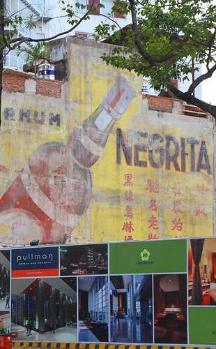 Old Wall Advertisements, Saigon