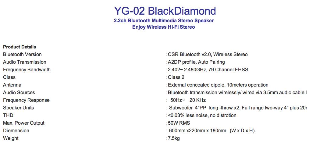 YG-02 BlackDiamond 藍芽喇叭規格