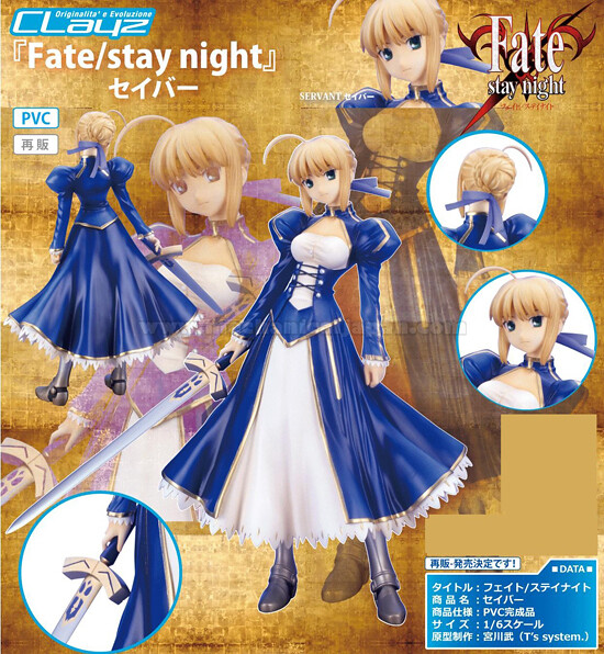 Fate/stay Night - Saber 1/6 (Clayz)