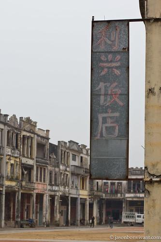 Abandoned Hotel?
